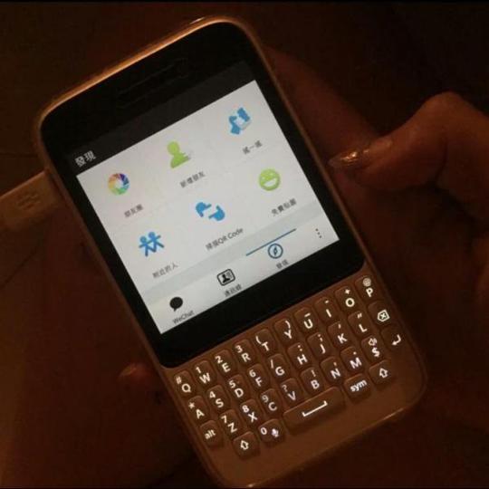 黑莓微信多开功能实现