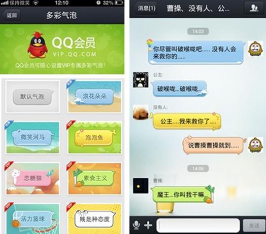现在的QQ怎么多开呢?会不会很难呢?