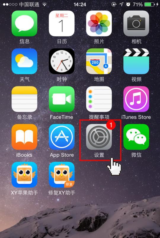 苹果多开app有哪些呢?好用吗?