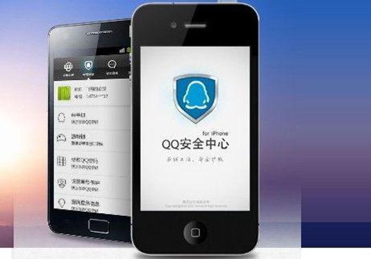 怎么在一个手机上安装两个QQ安全中心