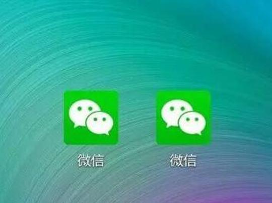 苹果多开微信的方法是什么 微信多开后为什么容易被封号