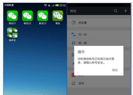 三星应用分身需要下载什么软件呢?