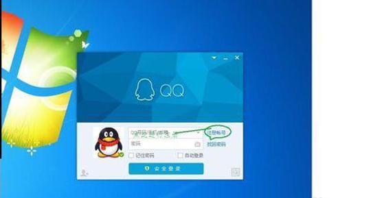QQ安全中心多开方法是怎样的?QQ安全中心多开软件的功能