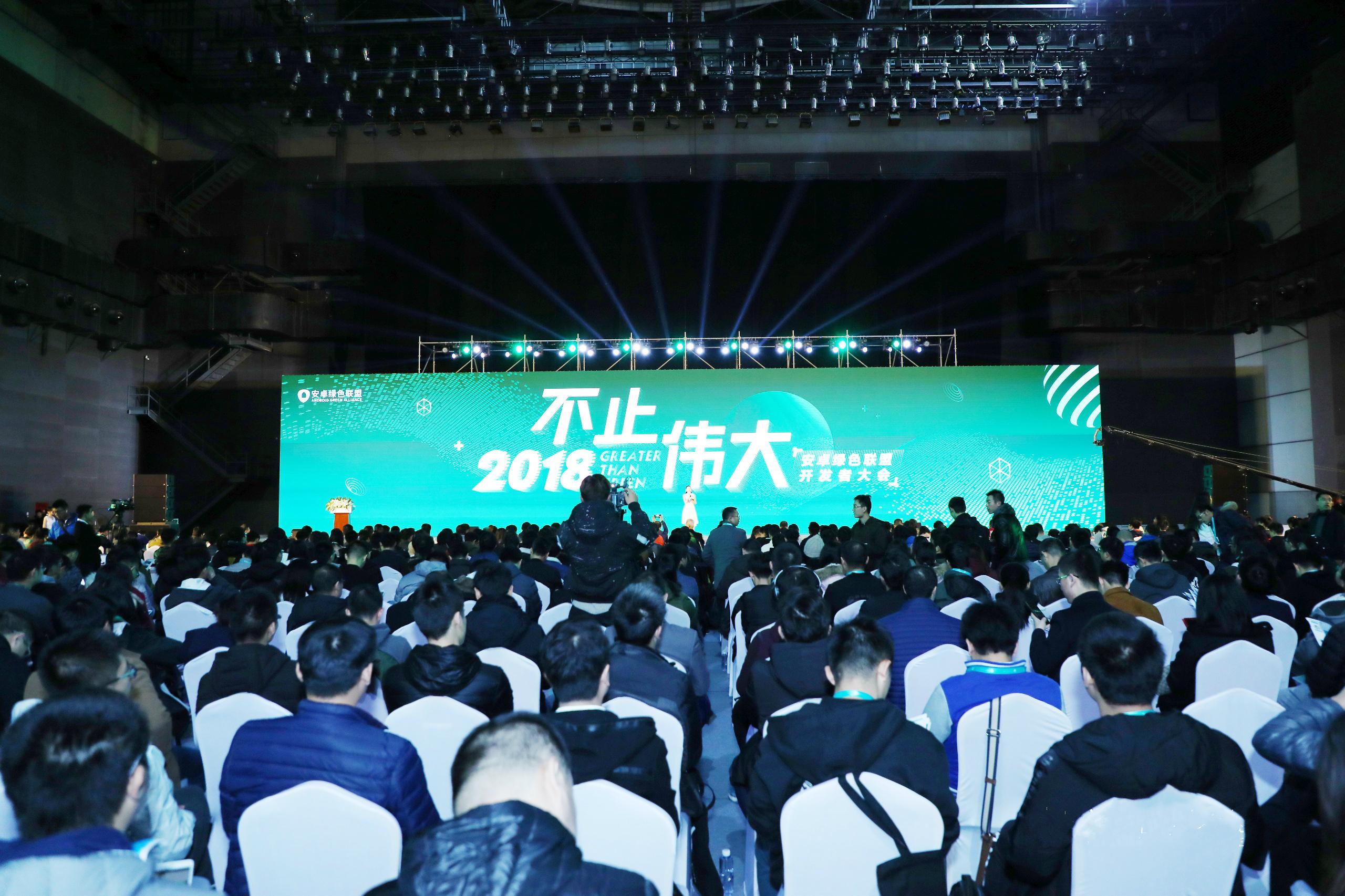 """双开助手在应用市场脱颖而出,荣获安卓绿色联盟""""2018年度实用工具类绿色应用""""奖"""
